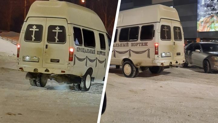 Машина ритуальных услуг дрифтила на парковке у «Гиганта»