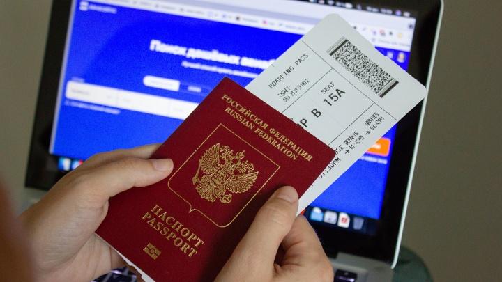 Сезонный обман: югорчане потеряли 50 тысяч рублей на фейковых билетах