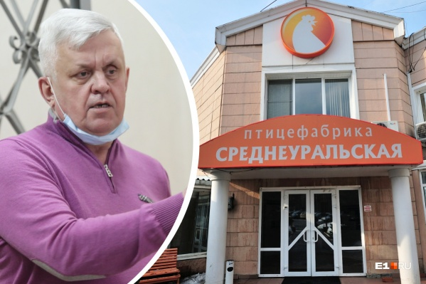Челябинский бизнесмен Андрей Косилов стал владельцем птицефабрики в 2015 году