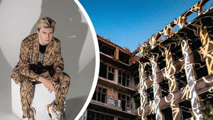 Известный каллиграф Покрас Лампас «зажег» сгоревшую больницу в Зеленой Роще