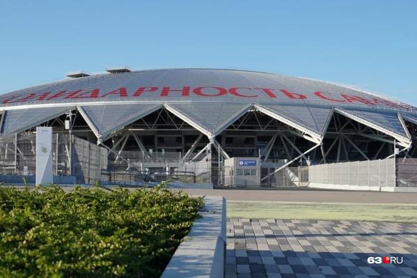 """Стадион <a href=""""https://63.ru/text/sport/2021/04/02/69846665/"""" class=""""io-leave-page _"""" target=""""_blank"""">переименовали</a> весной 2021 года: теперь он называется «Солидарность Арена»"""