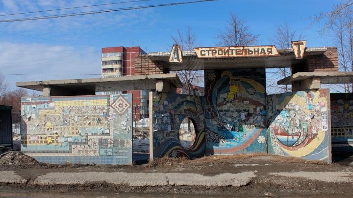 Всё тлен: какими были остановки в Новосибирске и во что они превратились— 17примеров с улиц города