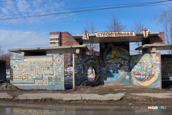 Вид остановочных павильонов в Новосибирске сильно изменился со временем