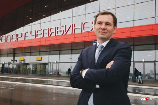 Андрея Осипова назначили директором челябинского аэропорта в ноябре 2019 года