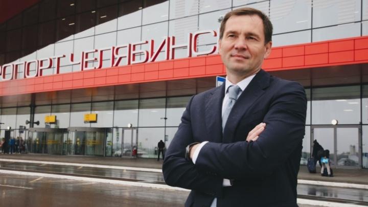 Директора аэропорта Челябинска Андрея Осипова задержала ФСБ