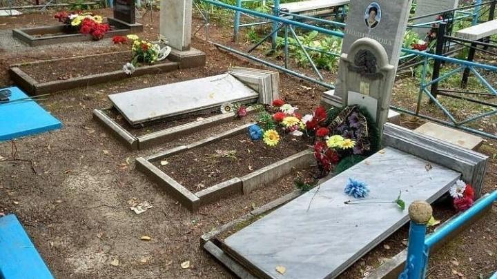 Погром на кладбище в Челябинске вылился в уголовное дело