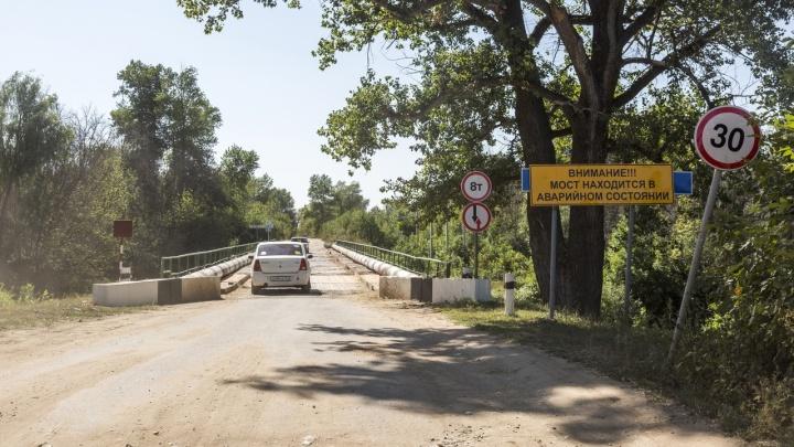 «Нас в любой момент отрежет от внешнего мира»: под Волгоградом грозит рухнуть еще один мост