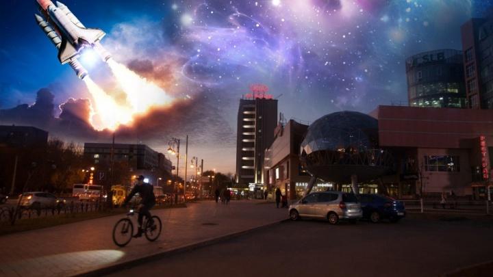 Тюмень, ты просто космос! Угадайте, что связывает наш город сДнем космонавтики — тест-игра