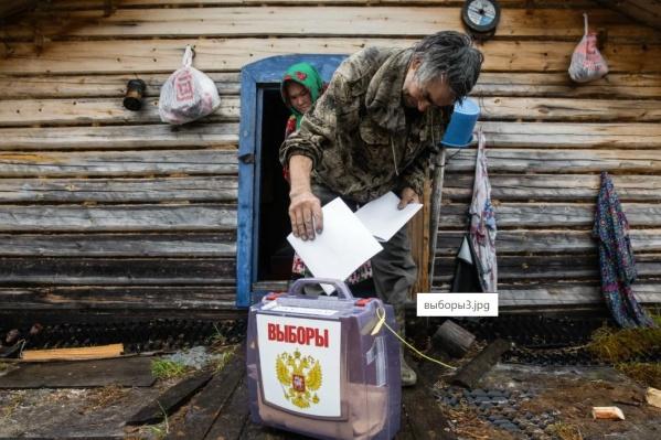 В Сургутском районе на угодьях идет досрочное голосование