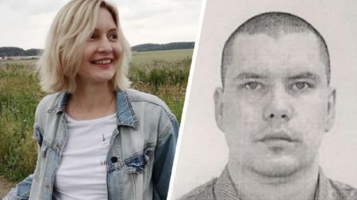 Изрубили топором: на Урале завершено расследование дела о жестоком убийстве девушки