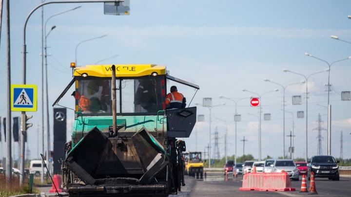 Сургутяне могут выбрать дороги, которые отремонтируют в 2022 году