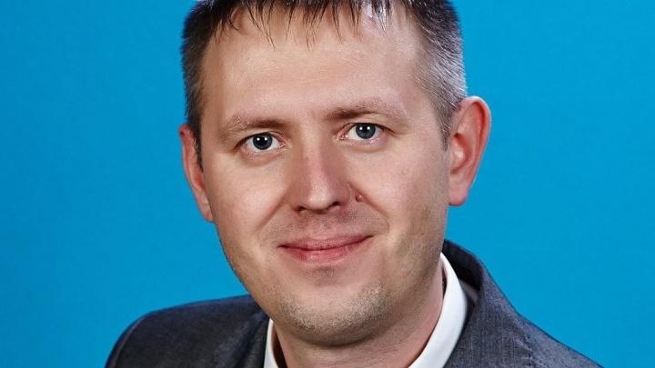 Начальником департамента культуры Перми стал бывший директор ДК имени Кирова