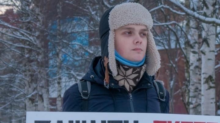 Замкоординатора архангельского штаба Навального оштрафовали на 15 тысяч рублей за акцию протеста