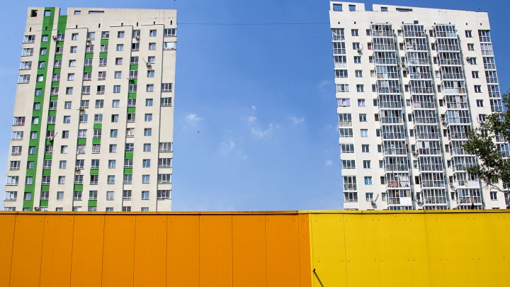 Плоская Уфа: разглядываем необычные здания, похожие на листы бумаги
