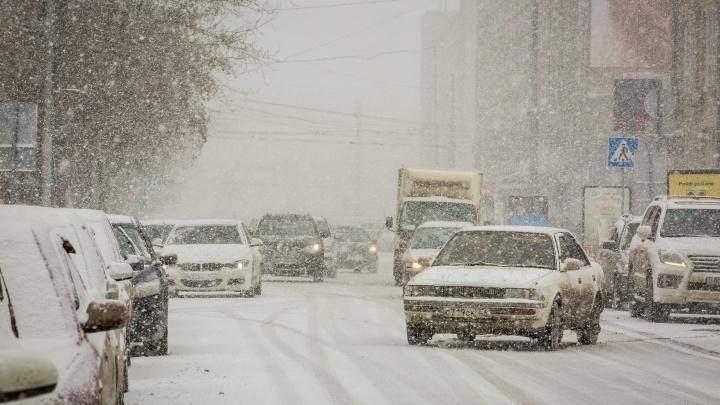 К Новосибирску приближается потепление до -1 градуса