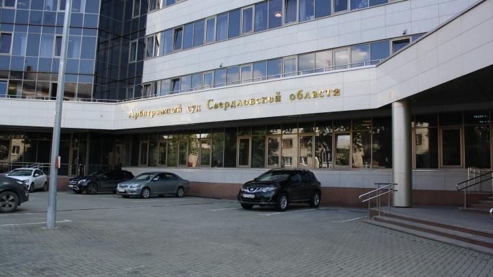 Фирмы депутата Серебренникова обжаловали решение УФАС о сговоре на торгах и штрафы на 65 миллионов