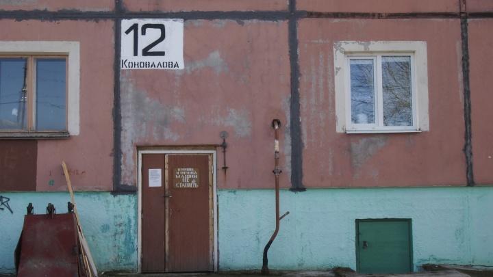 В пятиэтажке в Северодвинске произошел взрыв: двое пострадавших