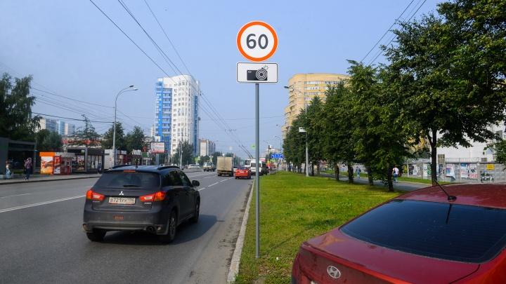 «Дочка» «УГМК» получит 500 миллионов за информацию о водителях-нарушителях