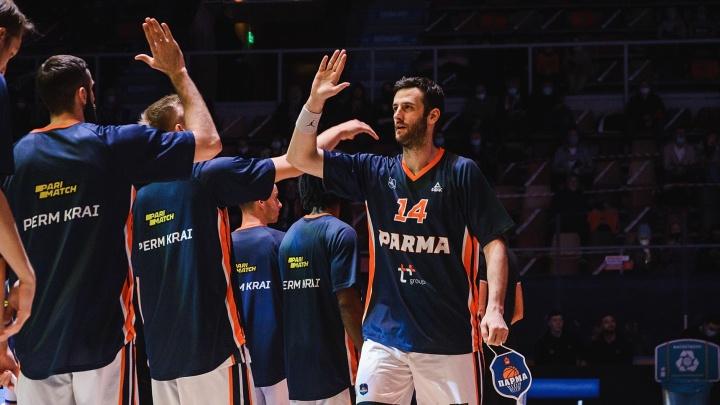 Матч баскетбольного клуба «Парма» перенесли из Таллина в Пермь. Перед этим команду ждут три игры в Голландии