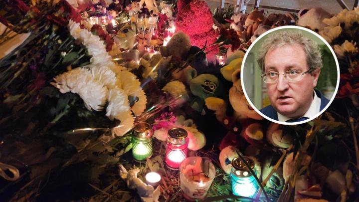 «Трагические события всколыхнули боль в сердцах»: омбудсмен Прикамья высказался о трагедии в Казани