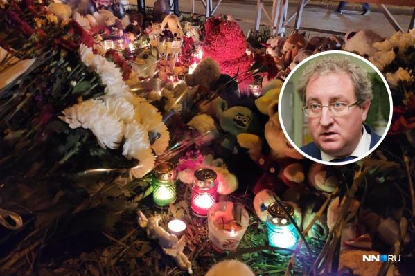 Павел Миков говорит, что нам нужно сохранять в своих душах милосердие и всепрощение