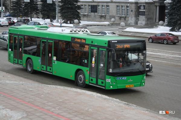 Стоимость проезда в общественном транспорте Екатеринбурга не повышали с 2017 года