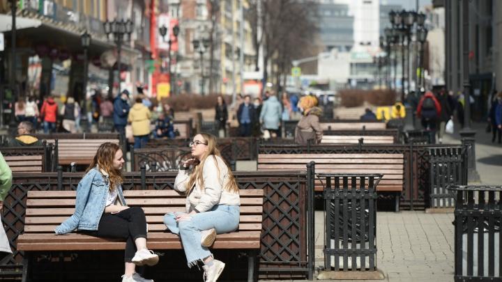 Потеплело до +19 °C. Как екатеринбуржцы встретили лето в апреле: фоторепортаж