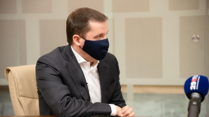 Александр Цыбульский ответил на вопросы северян в прямом эфире 29.RU