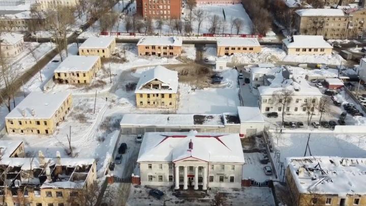 Администрация Кировского района переедет к спортцентру «Грация»