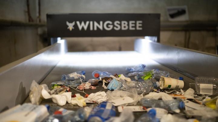 В Екатеринбурге разработали устройство, которое «видит» мусор и сортирует его
