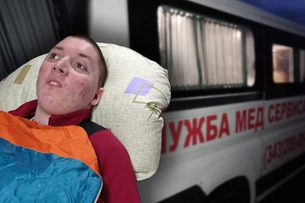 Евгения Графова везли на спецмашине в соседний город. Транспортировку также оплатил олигарх