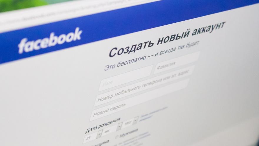 Facebook занял первое место в рейтинге соцсетей с запрещенным контентом
