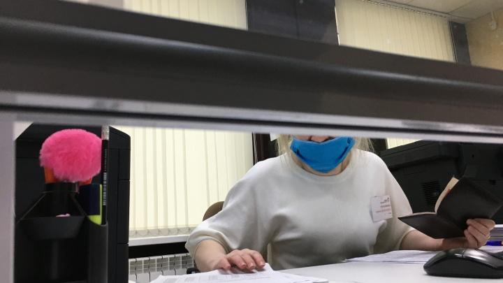 Три дня — и больше не бомж: где и как оформить постоянную и временную регистрацию в Ханты-Мансийске
