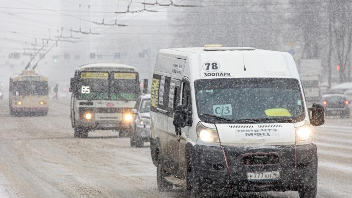 В Челябинске еще в семи маршрутках поднимут стоимость проезда