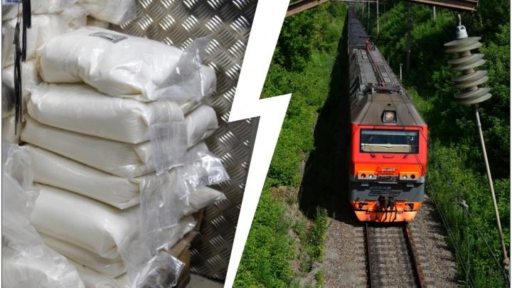 В Екатеринбурге начнут судить обвиняемых по громкому делу о пропаже «сахарного поезда» с Кубани
