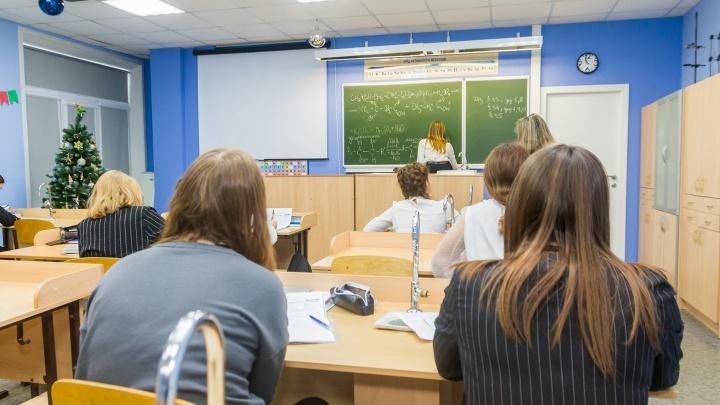 Отмена дистанционки в школах: что наиболее заинтересовало читателей 63.RU в праздники