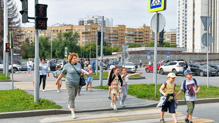 В центре Екатеринбурга установят «квадратные» светофоры, которые не ломаются во время дождя