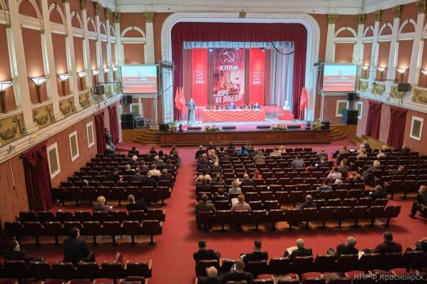 Коммунисты хотели провести митинг 23 февраля