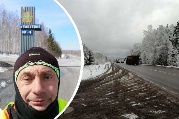 Дмитрию, как и всем красноярцам, в эти выходные с погодой не повезло