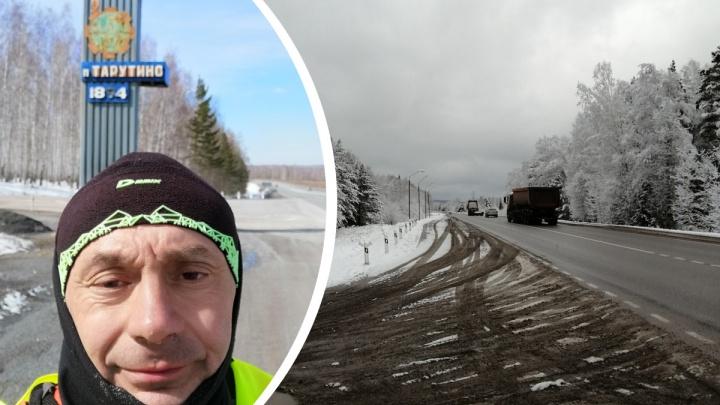 «Память пропадала, шел на автопилоте»: ультрамарафонец пробежал от Ачинска до Красноярска