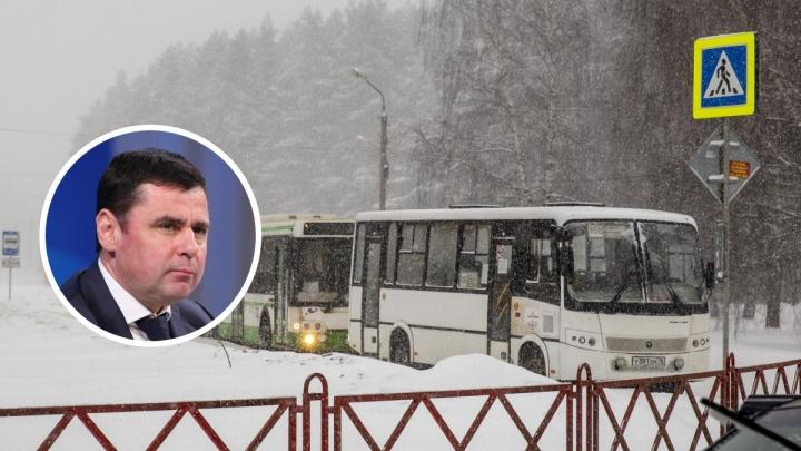 «Вызывает много вопросов»: губернатор потребовал пересмотреть транспортную реформу в Ярославле