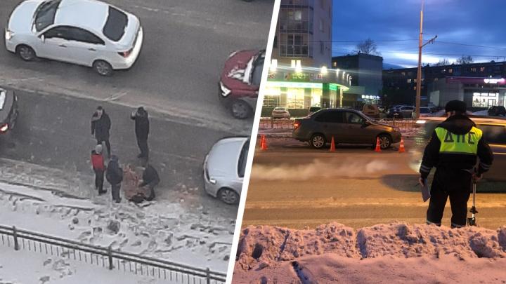 Перелетел через машину и упал на асфальт: момент ДТП со школьником в Екатеринбурге попал на видео