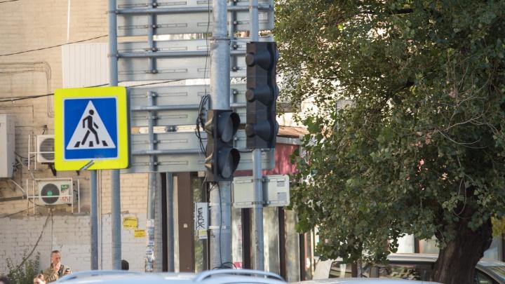 В Ростове отключились светофоры на нескольких перекрестках