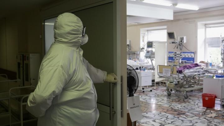 В Новосибирской области от коронавируса умерли 11 человек за сутки