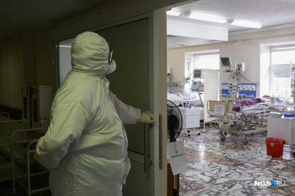 Число летальных случаев в результате коронавируса в Новосибирской области не снижается