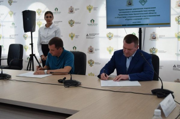 Событие состоялось на выездном заседании лесного совета в рамках чемпионата «Лесоруб XXI века»