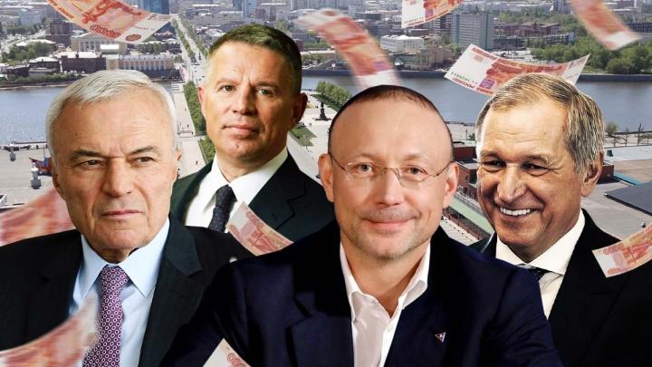 10 олигархов с активами на Южном Урале вошли в рейтинг Forbes по благотворительности
