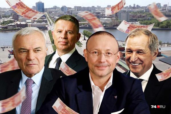 Впервые подсчитали, насколько щедры южноуральские олигархи