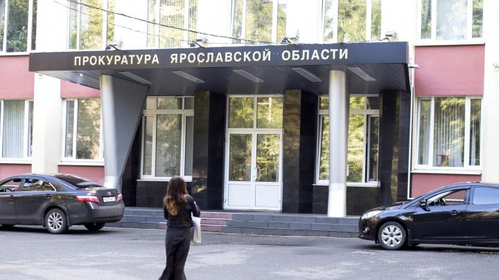 Генпрокуратура устроит масштабную проверку в Ярославской области