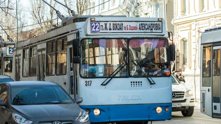 В Ростове ограничили троллейбусное движение по двум центральным маршрутам